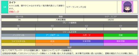 f:id:kaitopoketto:20190125010654p:plain