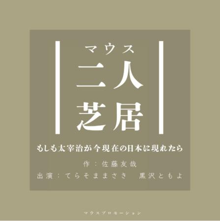 f:id:kaitopoketto:20200614190641p:plain