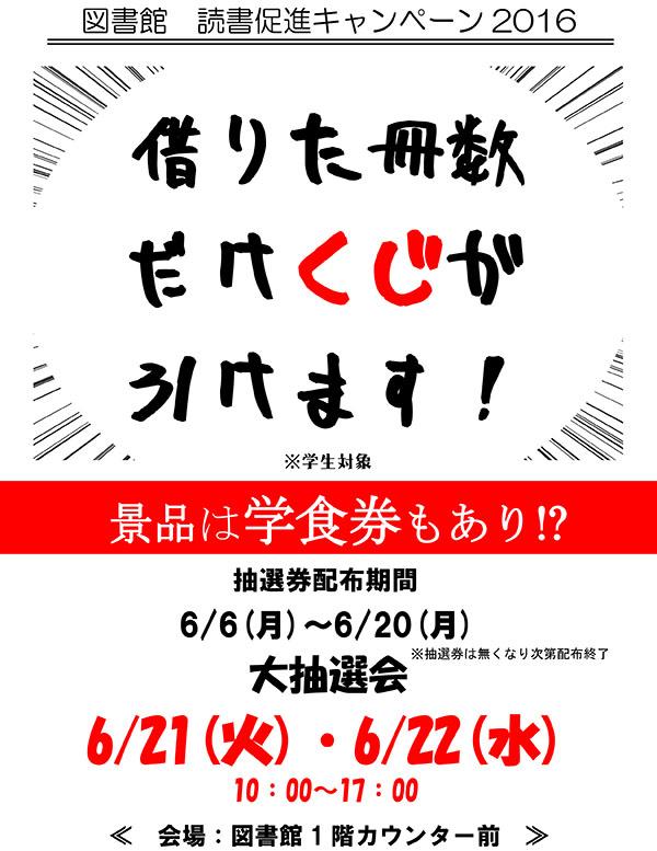 f:id:kaitosho:20160606101526j:plain