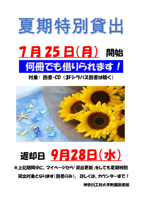 f:id:kaitosho:20160711140127j:plain
