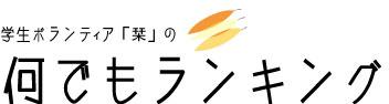 f:id:kaitosho:20161015132921j:plain