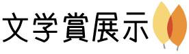 f:id:kaitosho:20161015132956j:plain