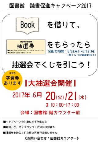 f:id:kaitosho:20170601151357j:plain