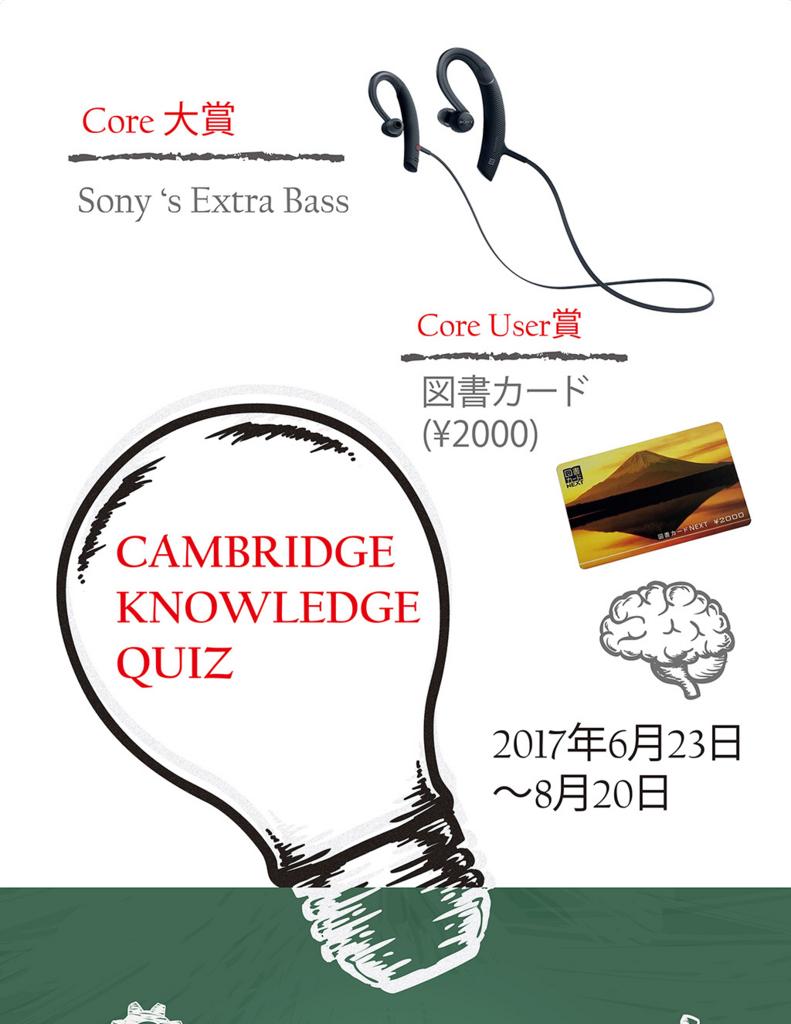 f:id:kaitosho:20170704132239j:plain