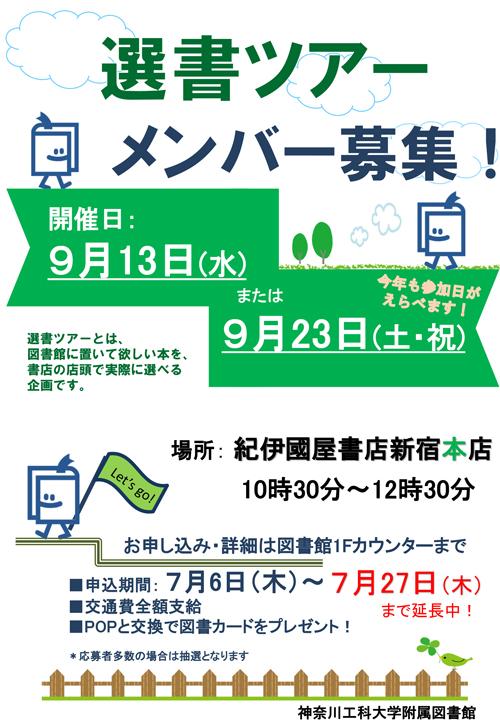 f:id:kaitosho:20170721152652j:plain