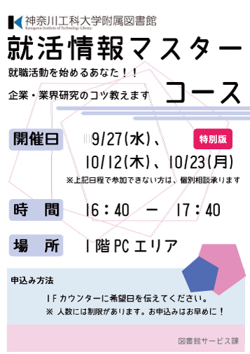 f:id:kaitosho:20170912155535j:plain