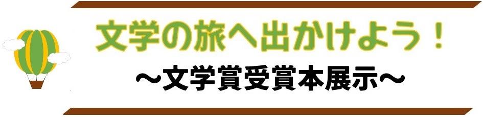 f:id:kaitosho:20171003105214j:plain