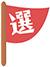 f:id:kaitosho:20171204185135j:plain