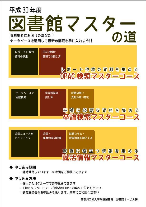 f:id:kaitosho:20180509150001j:plain