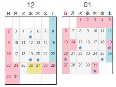 f:id:kaitosho:20181115145510j:plain