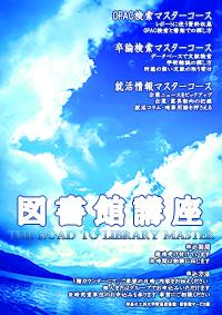 f:id:kaitosho:20190402085117j:plain