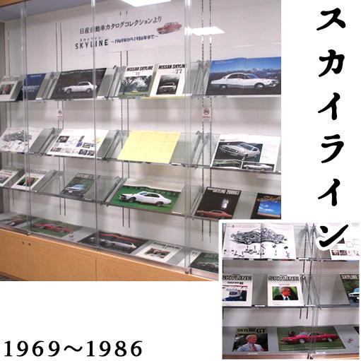 f:id:kaitosho:20190701114749j:plain