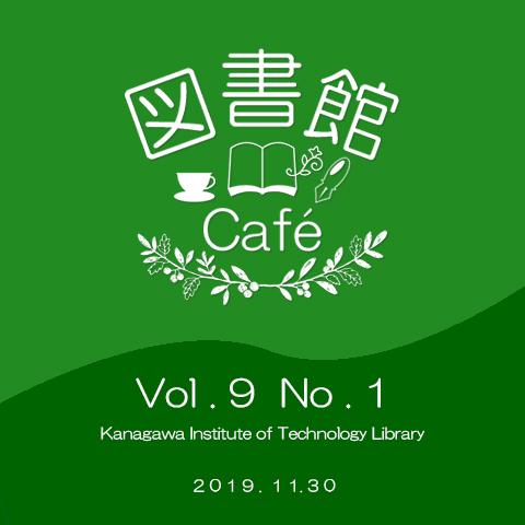 f:id:kaitosho:20191129141223j:plain