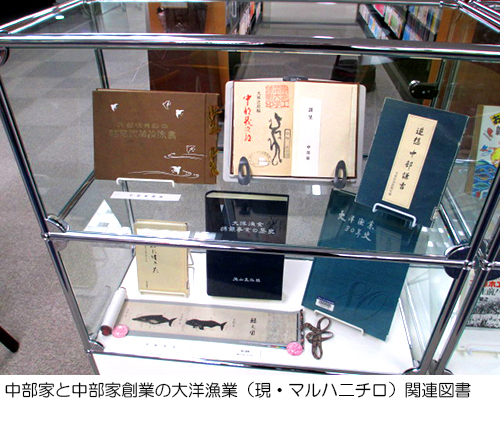 f:id:kaitosho:20200609122431j:plain