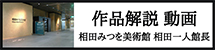 f:id:kaitosho:20200812145934j:plain