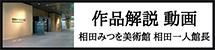 f:id:kaitosho:20200812145935j:plain