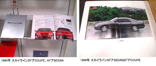 f:id:kaitosho:20200907152508j:plain