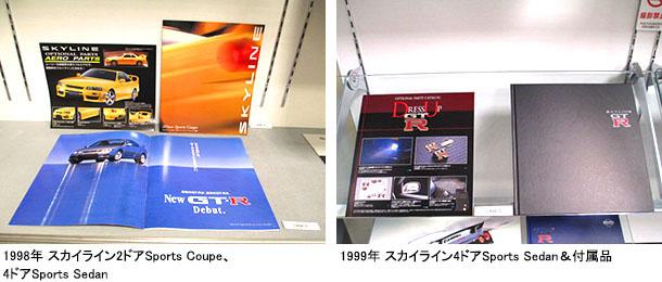 f:id:kaitosho:20200907152638j:plain