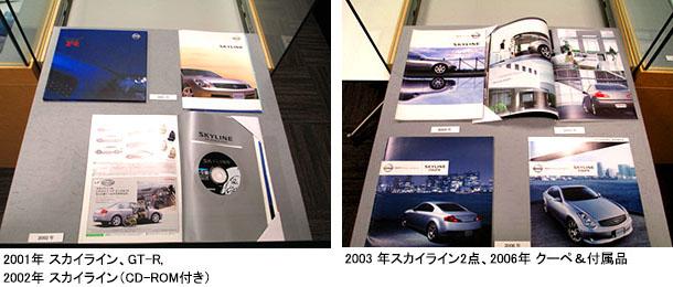 f:id:kaitosho:20200907152704j:plain