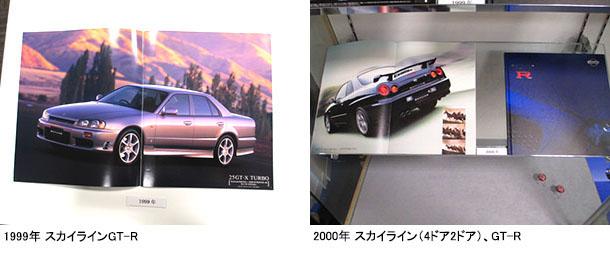 f:id:kaitosho:20200908094652j:plain