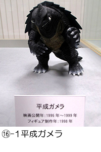 f:id:kaitosho:20201030125156j:plain