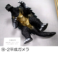 f:id:kaitosho:20201030125411j:plain