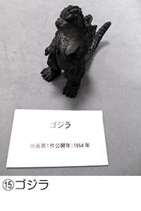 f:id:kaitosho:20201030125814j:plain