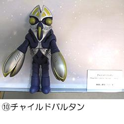 f:id:kaitosho:20201030130414j:plain