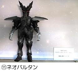 f:id:kaitosho:20201030130433j:plain