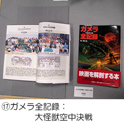f:id:kaitosho:20201110111356j:plain