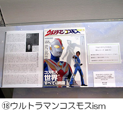 f:id:kaitosho:20201110111558j:plain