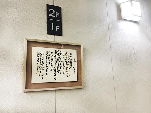 f:id:kaitosho:20210106153916j:plain