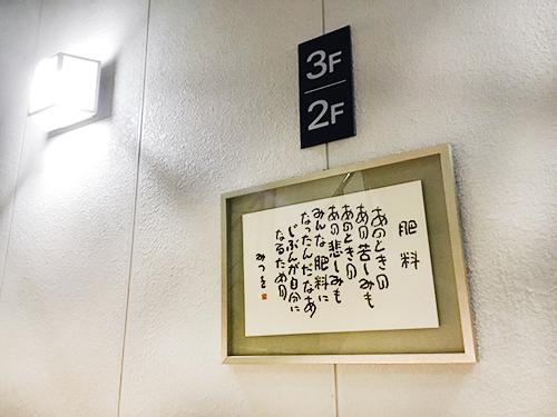 f:id:kaitosho:20210106155503j:plain