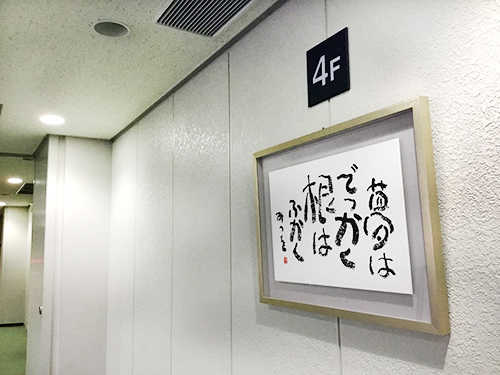f:id:kaitosho:20210106155725j:plain