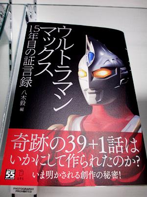 f:id:kaitosho:20210419153525j:plain