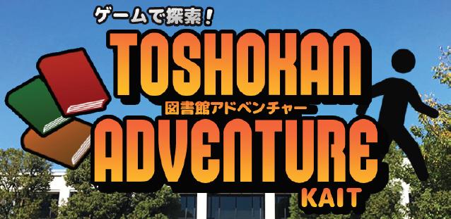 f:id:kaitosho:20210726142321p:plain