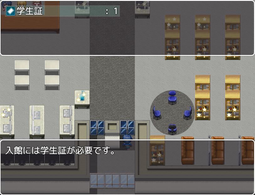 f:id:kaitosho:20210726142341p:plain