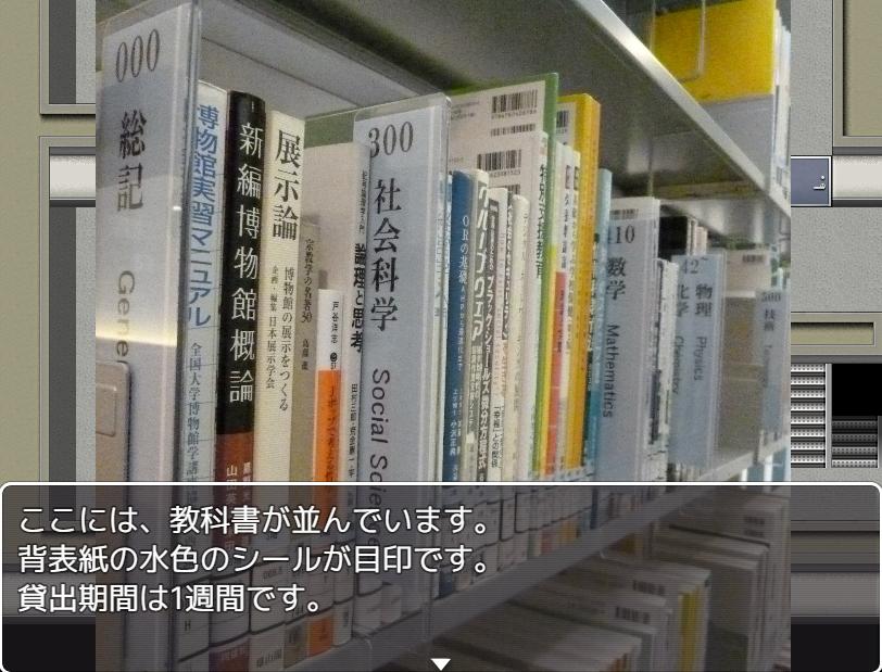 f:id:kaitosho:20210726142402p:plain