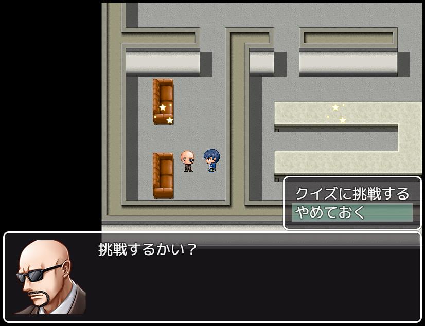 f:id:kaitosho:20210726142412p:plain