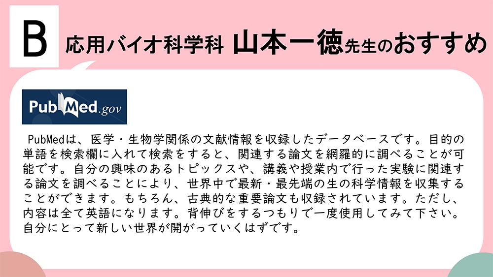 f:id:kaitosho:20210917171155j:plain