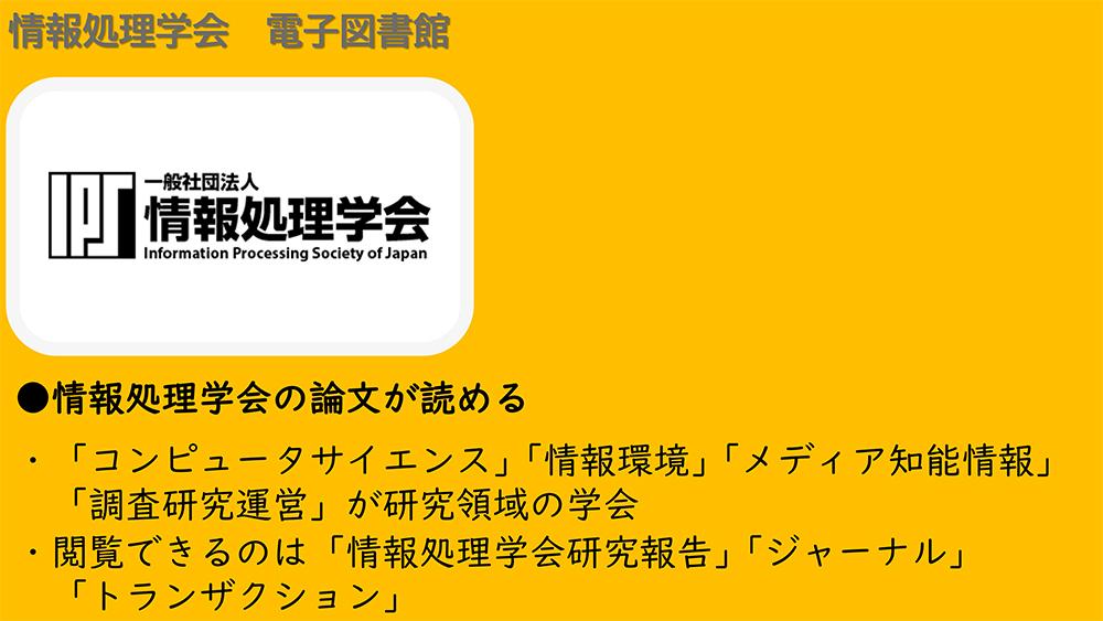 f:id:kaitosho:20210917171209j:plain