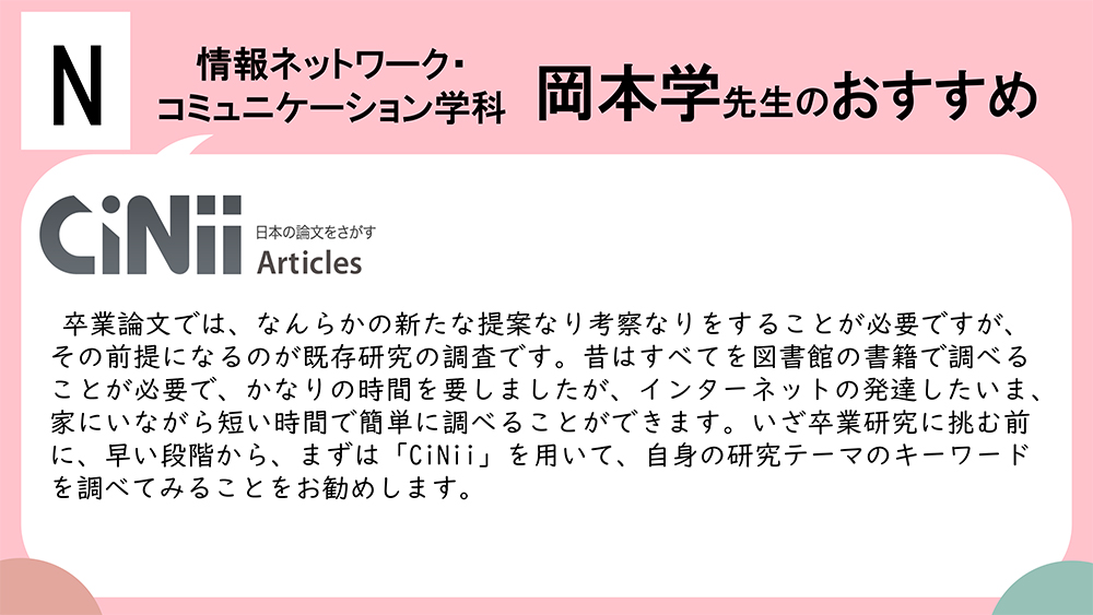 f:id:kaitosho:20210917171242j:plain