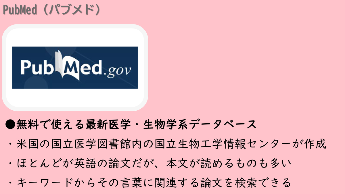 f:id:kaitosho:20211005085559j:plain