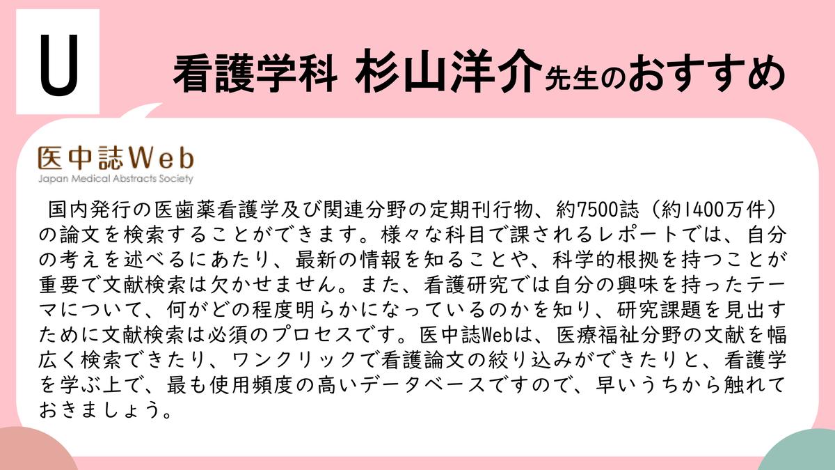 f:id:kaitosho:20211005085702j:plain