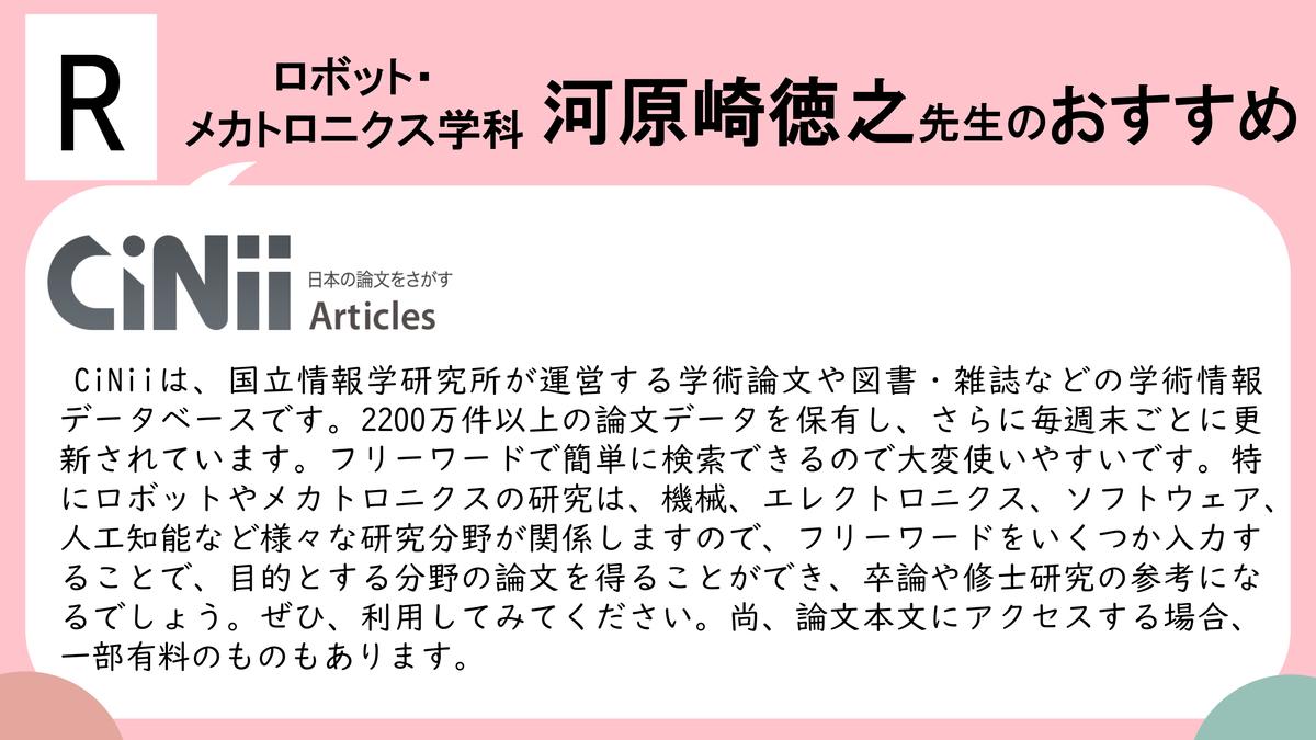 f:id:kaitosho:20211005085723j:plain