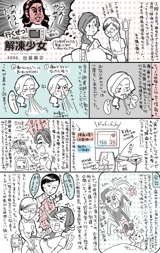 f:id:kaitousyoujyo_haha:20170303001236j:plain