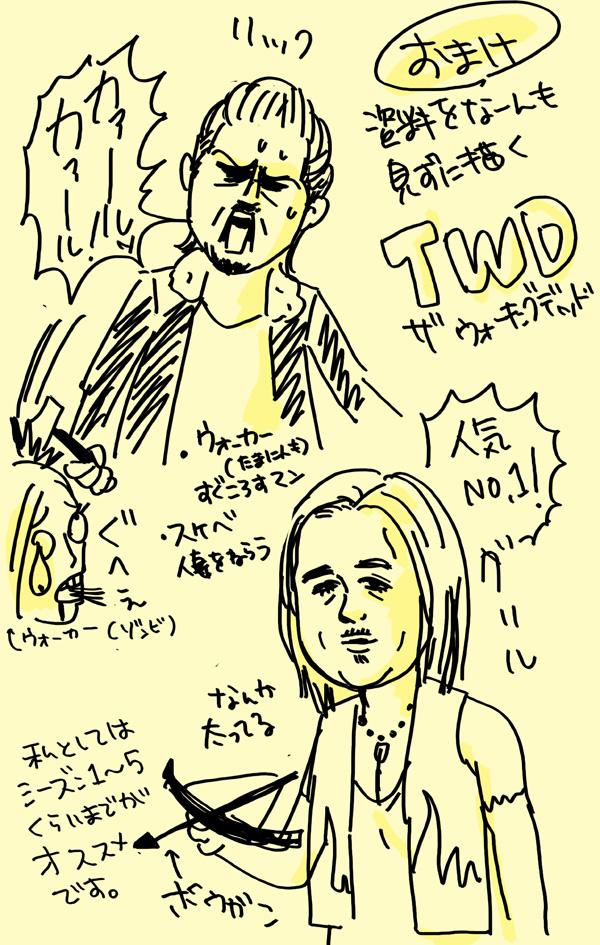f:id:kaitousyoujyo_haha:20170303002300j:plain
