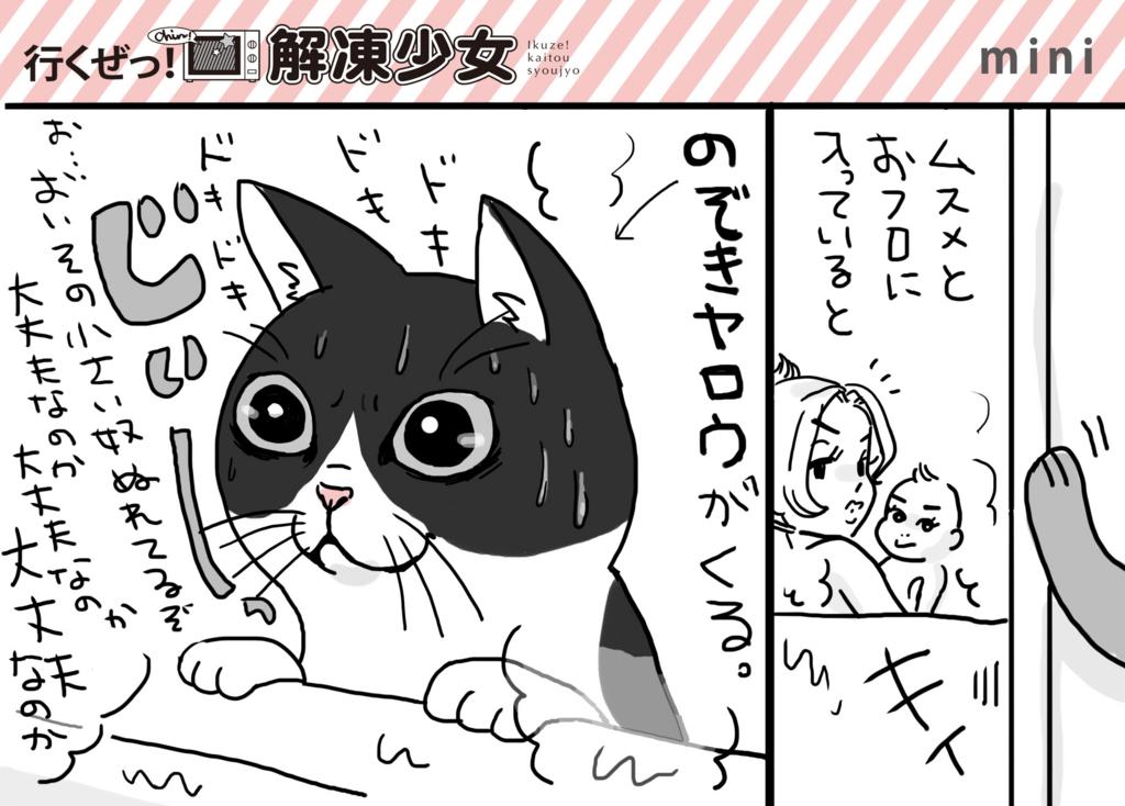 f:id:kaitousyoujyo_haha:20170303002422j:plain