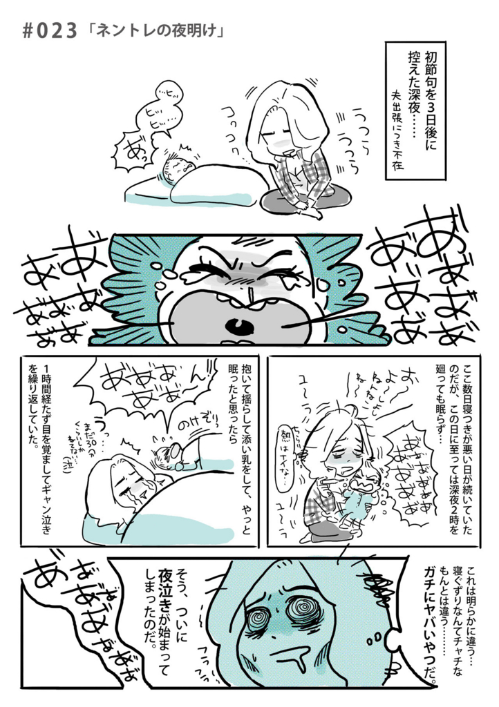 f:id:kaitousyoujyo_haha:20170307144043j:plain