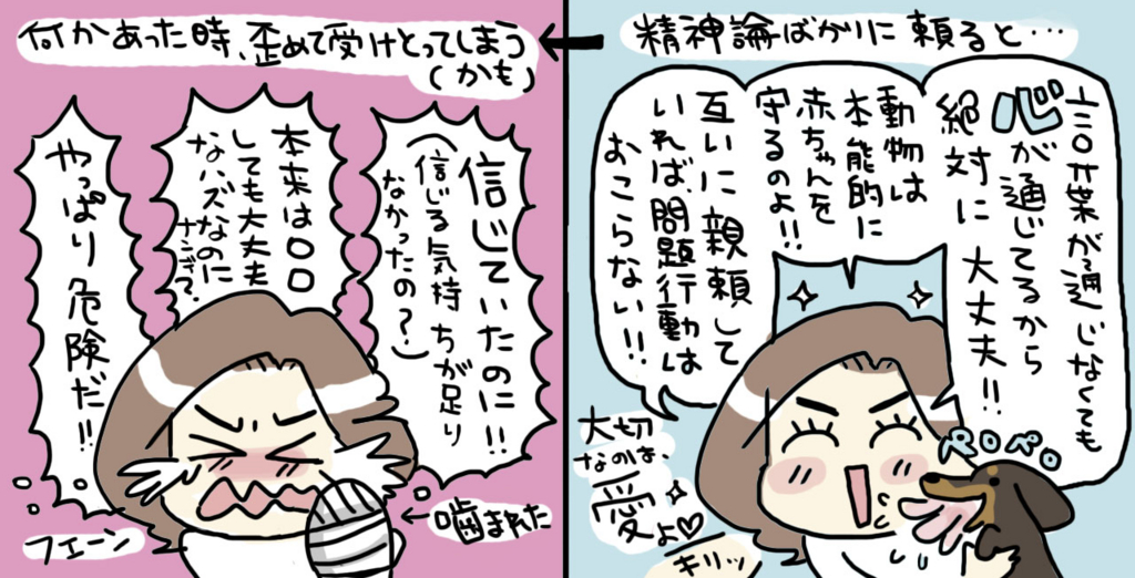 f:id:kaitousyoujyo_haha:20170323021142j:plain